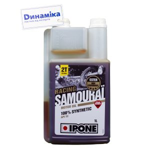IPONE Samourai Racing Strawberry