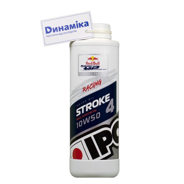 IPONE Stroke 4 10W50