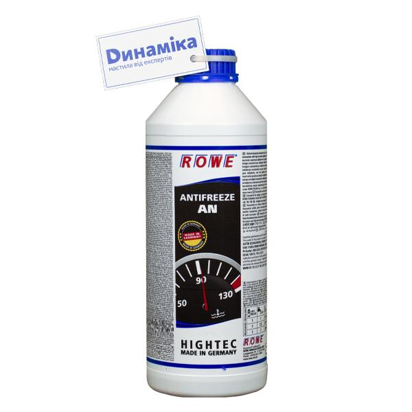 ROWE HIGHTEC Antifreeze AN
