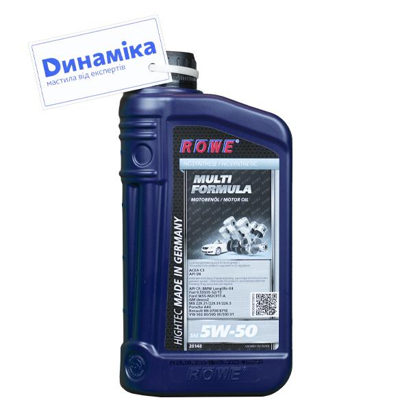 ROWE HIGHTEC Multi Formula SAE 5W-50