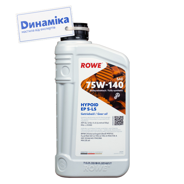 ROWE HIGHTEC Hypoid EP SAE 75W-140 S-LS