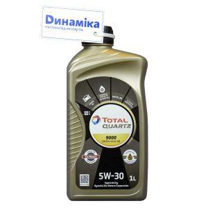 Total Quartz 9000 Energy HKS G-310 SAE 5W-30