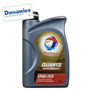 Total Quartz 9000 Energy SAE 0W-30