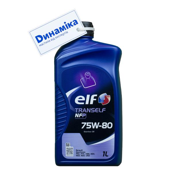 ELF Tranself NFP SAE 75W-80