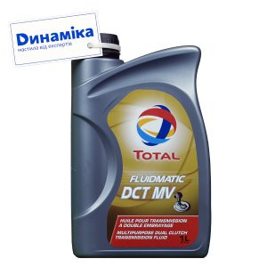 Total Fluidmatic DCT MV