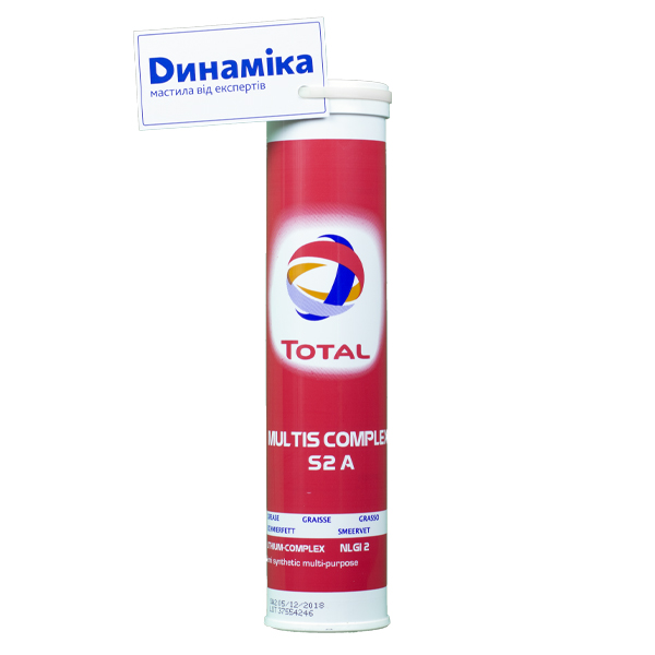 Total Multis Complex S2A