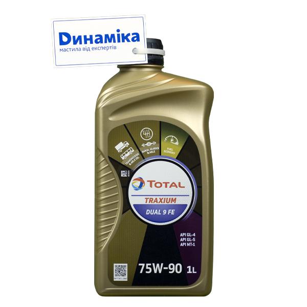 Total Traxium Dual 9 FE SAE 75W-90