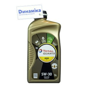 Total Quartz 9000 NFC SAE 5W-30