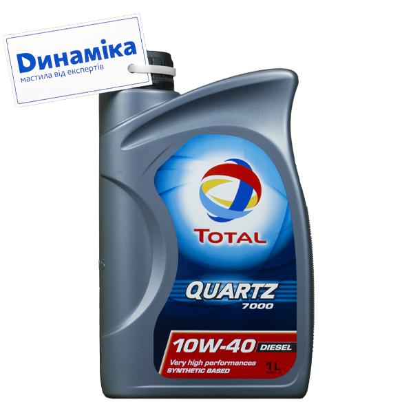 Total Quartz 7000 Diesel SAE 10W-40
