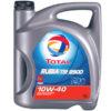 Моторне масло Total Rubia TIR 8900 SAE 10w-40 20л