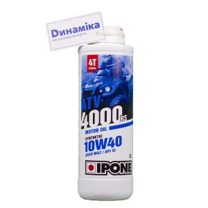 IPONE ATV 4000 RS 10W40