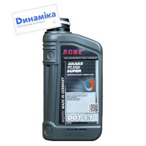 ROWE HIGHTEC Brake Fluid Super DOT 5.1