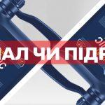 Як відрізнити підробку моторного масла Aral від оригіналу