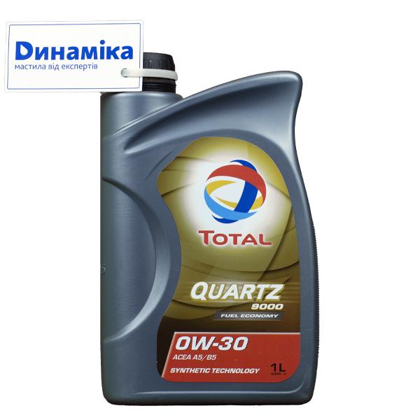 Total Quartz 9000 SAE 0W-30