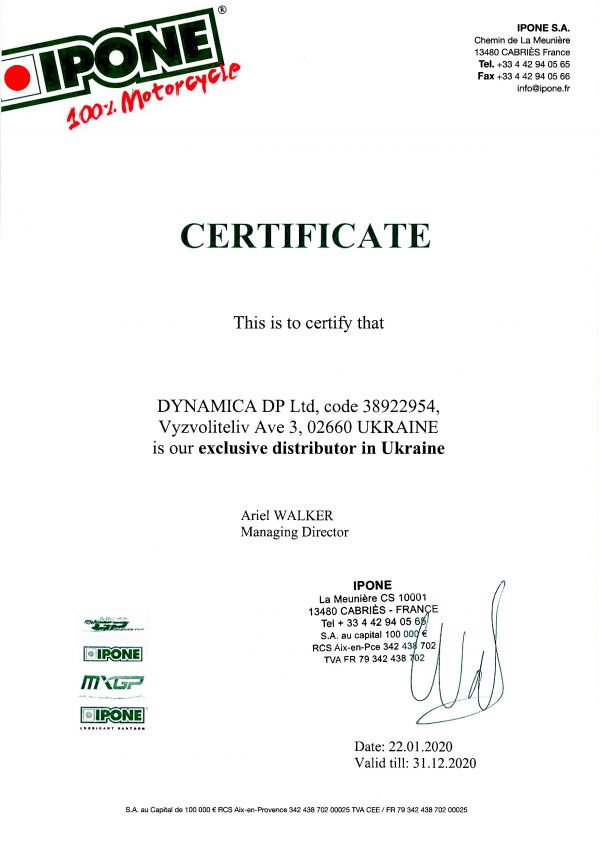 CERTIFICATE_EXCLUSIVE DISTRIBUTOR_2020