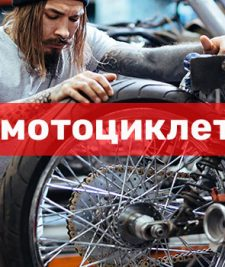Як правильно обрати мотоциклетне масло?