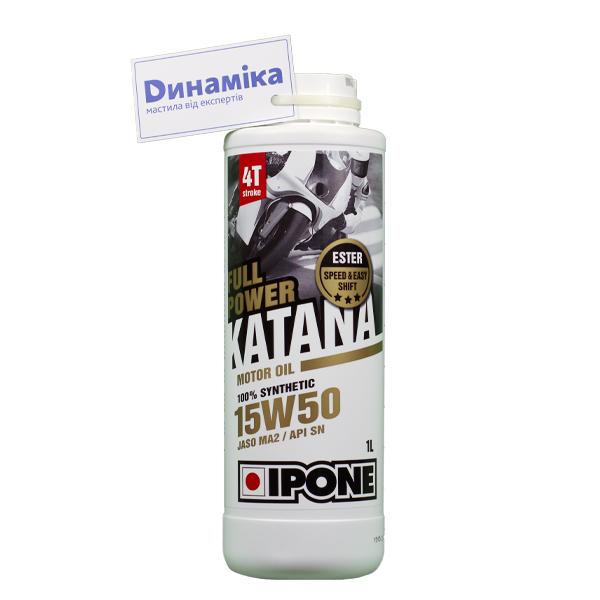 IPONE Full Power Katana 15W50