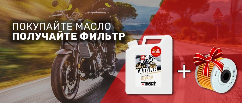 banner-filter-oil-ru