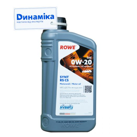 ROWE HIGHTEC SYNT RS C5 SAE 0W-20