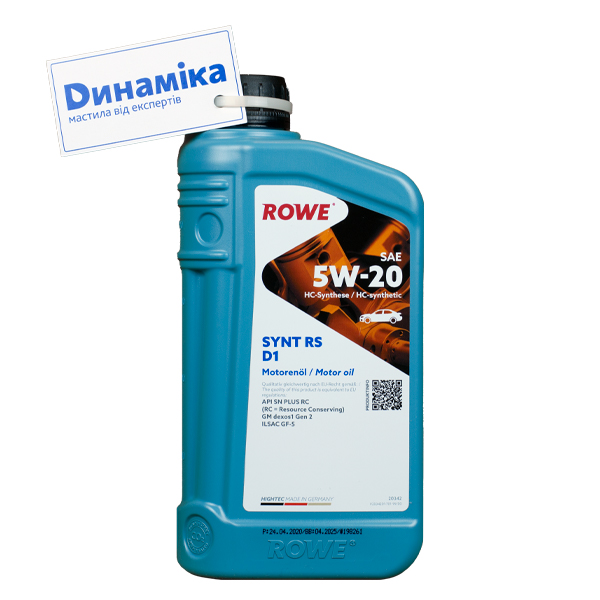 ROWE HIGHTEC SYNT RS D1 SAE 5W-20