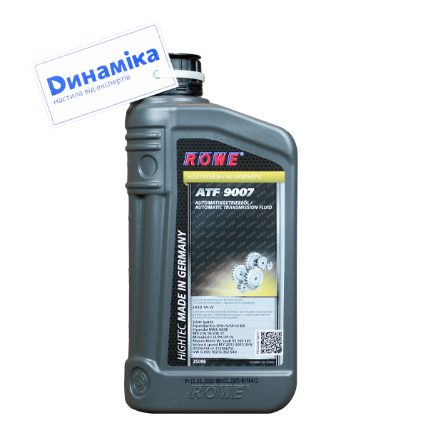ROWE HIGHTEC ATF 9007