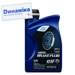ELF Moto Brake Fluid Dot 4